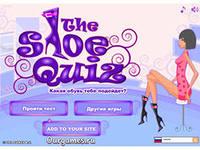 Барби тест ваша обувь, скриншот игры, барби, barbi, кукла, куклы, для девочек, играть, для девушек, онлайн, бесплатно, без регистрации, бесплатные, флеш, флэш, flash, игры, игра, games