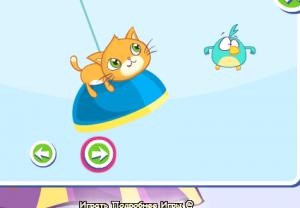 Безделье Котёнка4