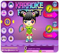 Королева караоке, детские, для детей, для маленьких, развивающие, обучающие, играть, онлайн, бесплатно, без регистрации, бесплатные, флеш, флэш, flash, игры, игра, games