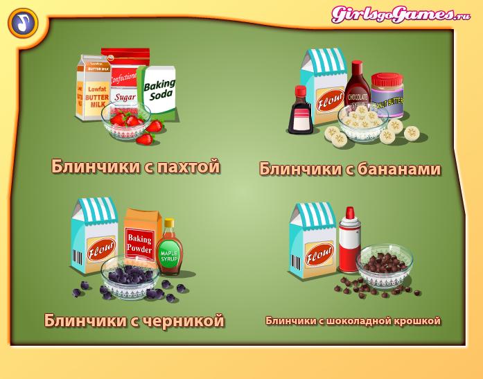Кухня сары новые рецепты