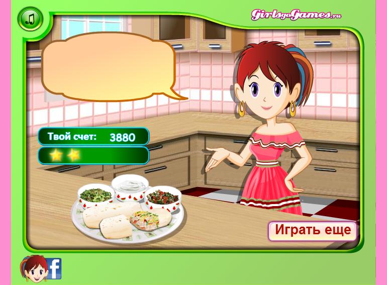 Кухня сары буррито кухня сары