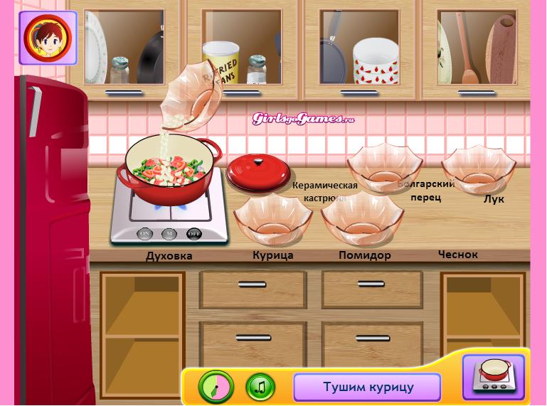 Бесплатные игры готовка еды с сарой