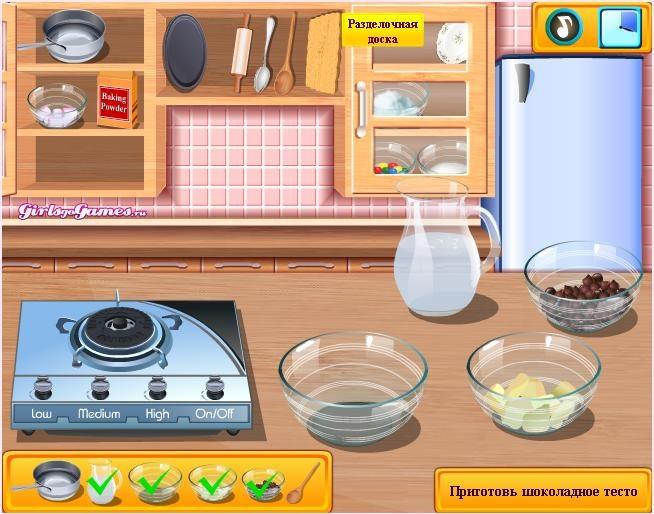 игра сара на кухне шоколадный торт