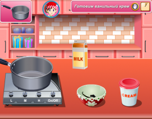 Еду кухня сары ига готовка сары