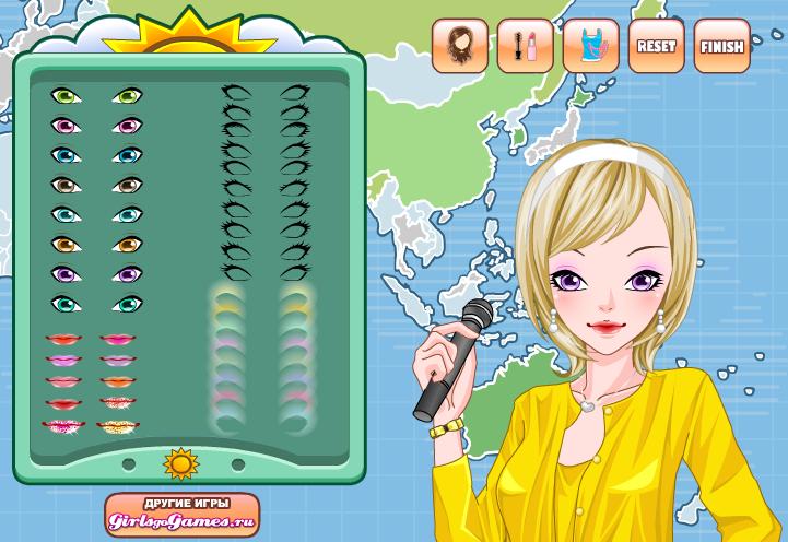 Игры уход и уборка игры для девочек