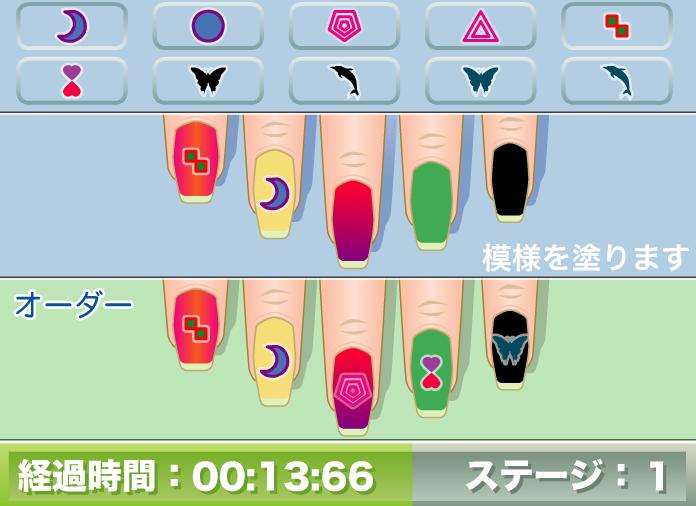 Модные ногти макияж маникюр для