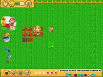My Wonderful Farm, скриншот игры,экономические, стратегии, на развитие, играть, онлайн, бесплатно, без регистрации, бесплатные, флеш, флэш, flash, игры, игра, games