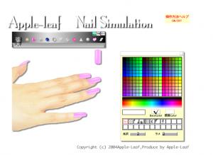 Nail Simulation, макияж, маникюр, для девочек, парикмахер, для девушек, причёска, делаем причёску, уход, играть, онлайн, бесплатно, без регистрации, бесплатные, флеш, флэш, flash, игры, игра, games, для девочек