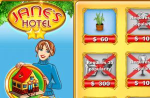 Отель Джейн
