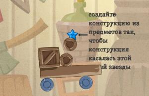 Плотник4