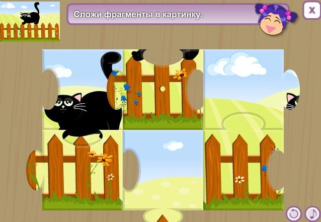 Игры приключения кота пушка все игры