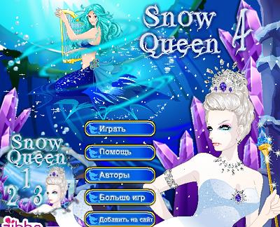 скачать игра снежная королева - фото 9
