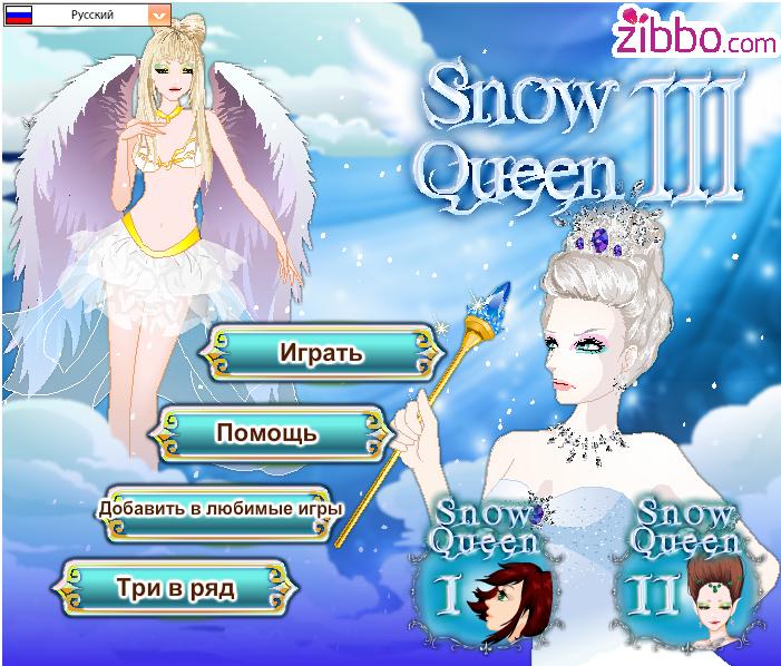 скачать игра снежная королева - фото 2
