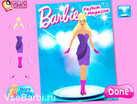 В тренде с Barbie, скриншот игры, барби, barbi, кукла, куклы, для девочек, играть, для девушек, онлайн, бесплатно, без регистрации, бесплатные, флеш, флэш, flash, игры, игра, games