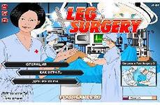 Виртуальная хирургия операция на сердце, скриншот игры, игра, онлайн, games, бесплатно, разное, хирургия