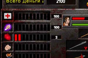 Ярость зомби